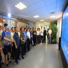 河北省工商联副主席王慧林一行到上海石油天然气交易中心考察调研